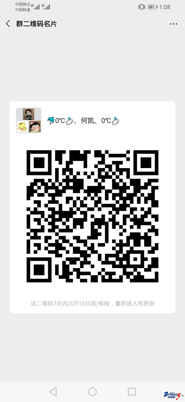 微信图片_20200511150630.jpg