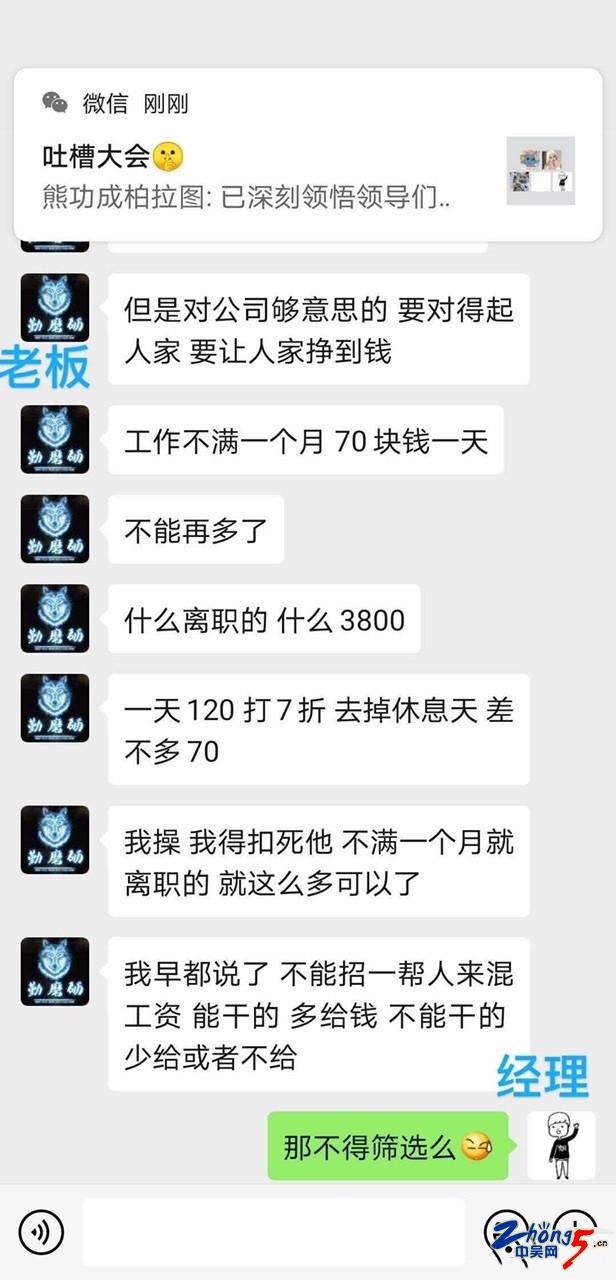3117785_103_1590075682495895.jpg