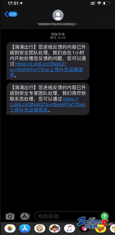 微信截图_20200522194454.png