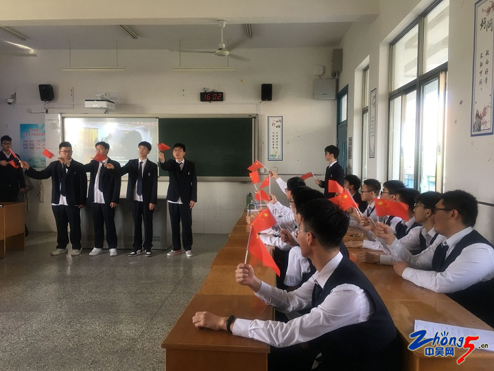 同学们热烈回应