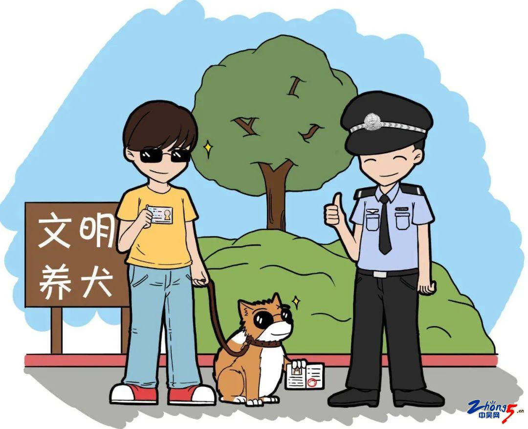 最高罚款500元!即日起,溧阳开展文明养犬专项整治!
