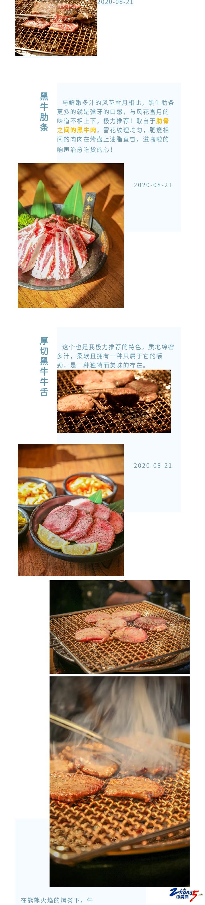 长图_03.png
