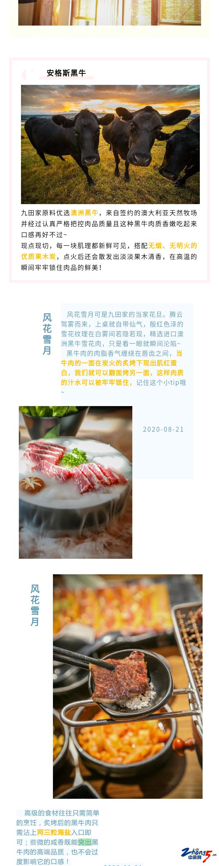 长图_02.png