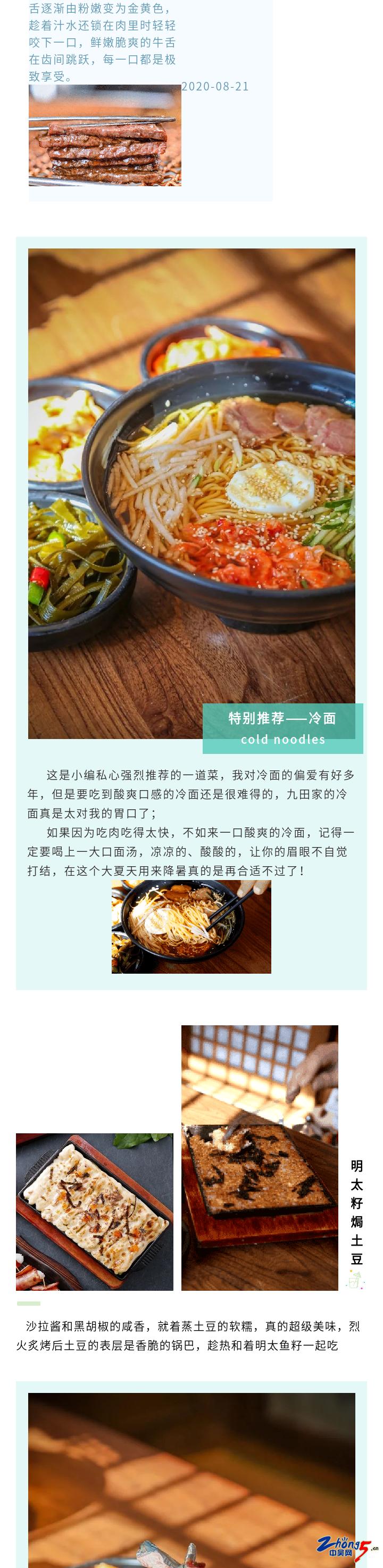 长图_04.png