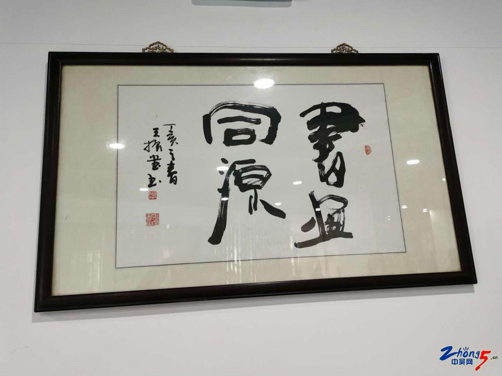 江湾(15).jpg