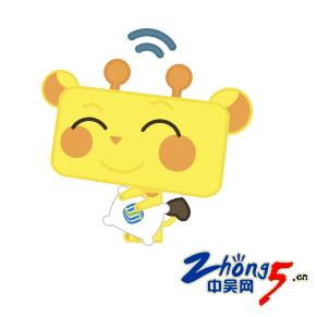 QQ图片20200702140202_副本_副本.png