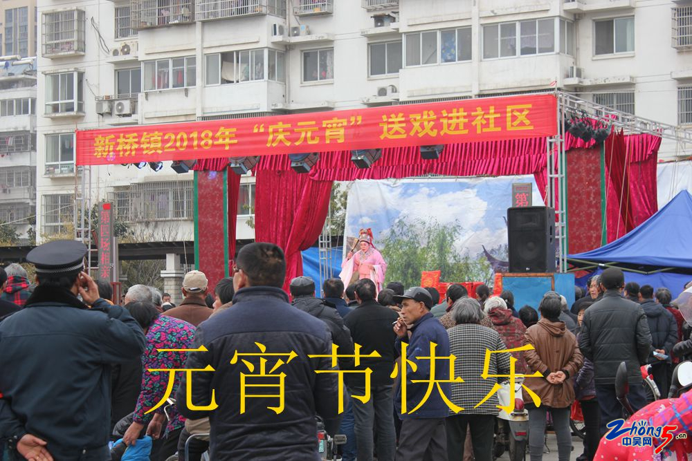 192425giqvqgantrti7zrz新桥元宵节.jpg