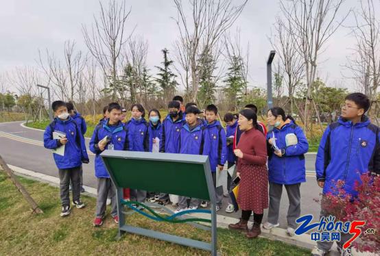 20210326《三江口公园生物多样性保护》课程系列活动(一)465.png