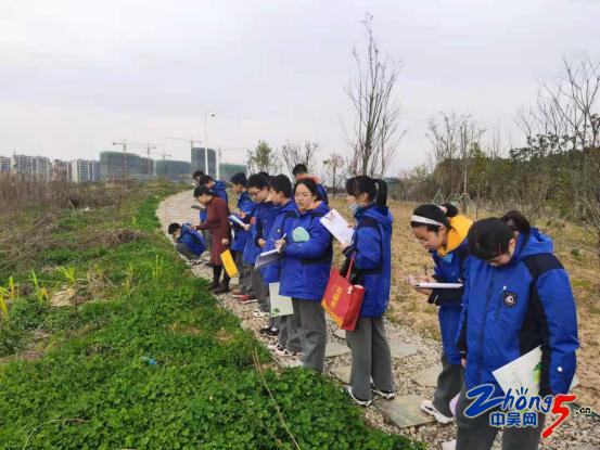 20210326《三江口公园生物多样性保护》课程系列活动(一)467.png