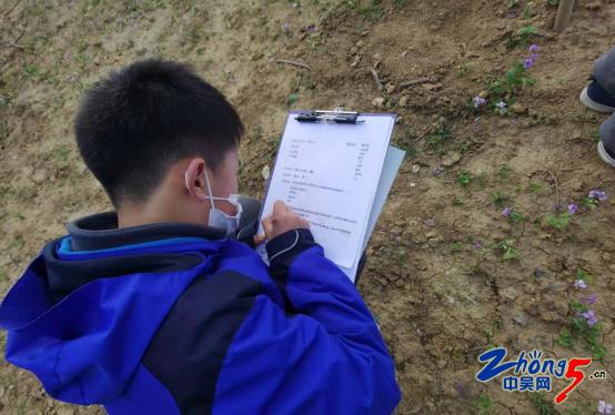 20210326《三江口公园生物多样性保护》课程系列活动(一)529.png