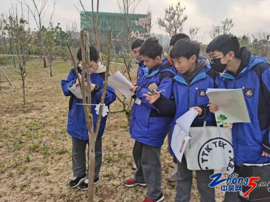 20210326《三江口公园生物多样性保护》课程系列活动(一)530.png