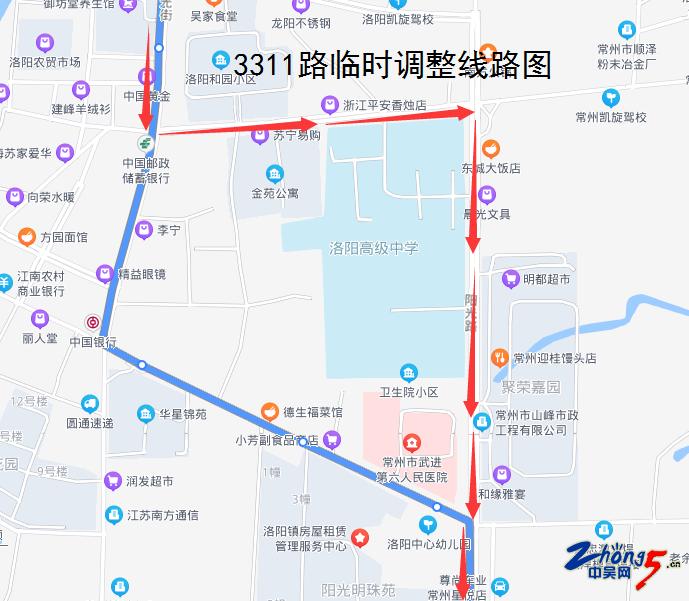 3311路临时调整线路图.png