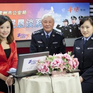 南大街派出所警官关荣坤,女民警顾燕作客中吴网