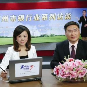 邮政储蓄银行常州分行副行长张大江走进中吴网