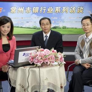 中国银行常州分行副行长徐功和走进中吴网