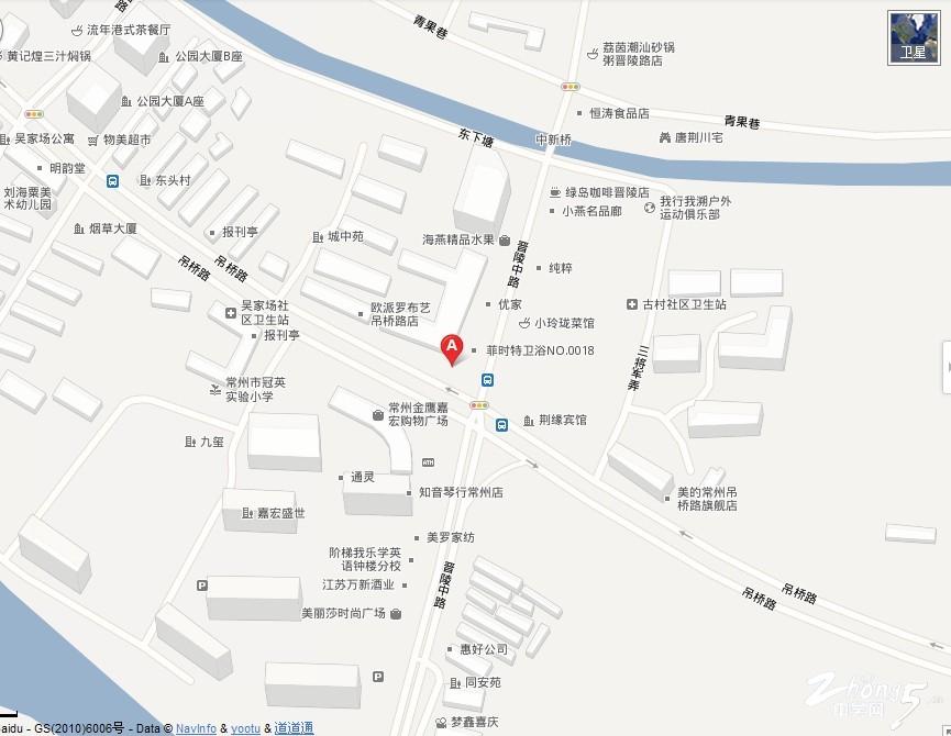 南大街谭鱼头火锅店