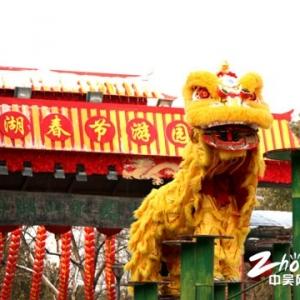 春节旅游渐成趋势 南山竹海民俗盛宴