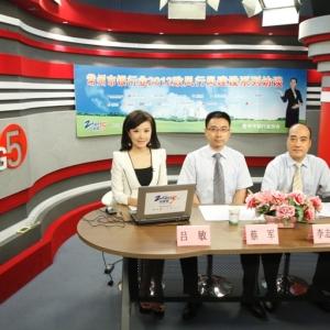 招商银行常州分行副行长蔡军等走进中吴网