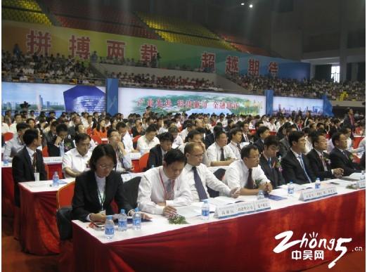 140多位华人华侨带来118个创业项