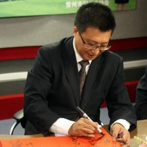 交通银行常州分行副行长卜璟等走进中吴网