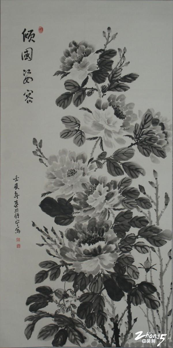 蒋宁 倾国姿容 戚区侨联选送