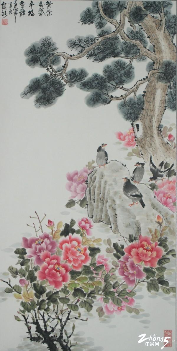 陆霞真 繁荣昌盛 幸福安康 戚区侨联选送
