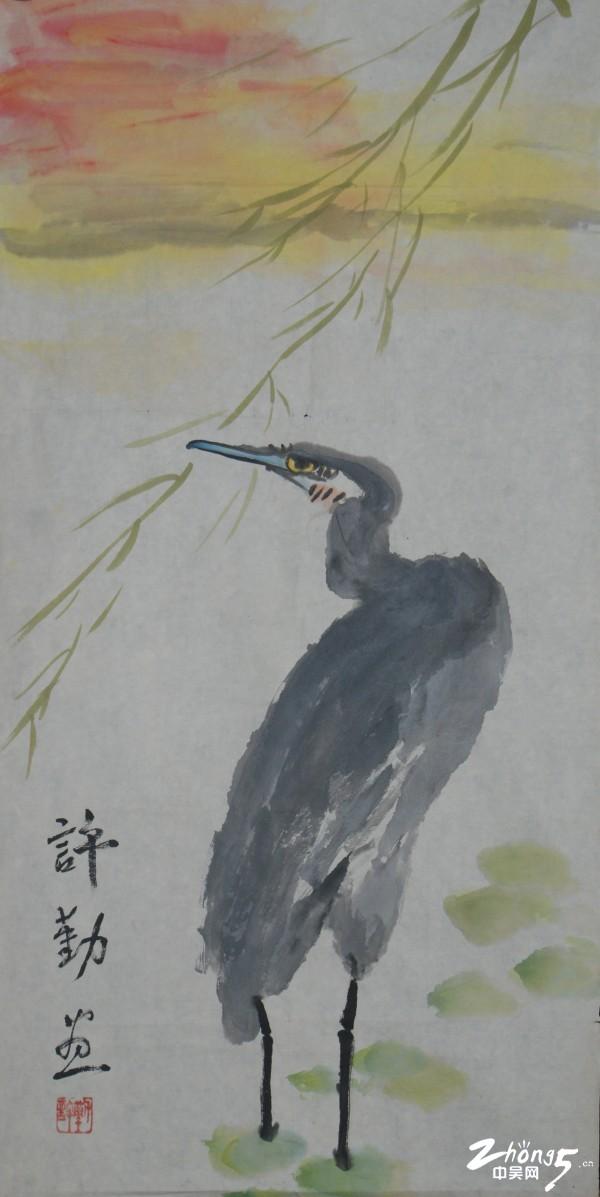 许勤 鸬鹚 卫生局侨联选送