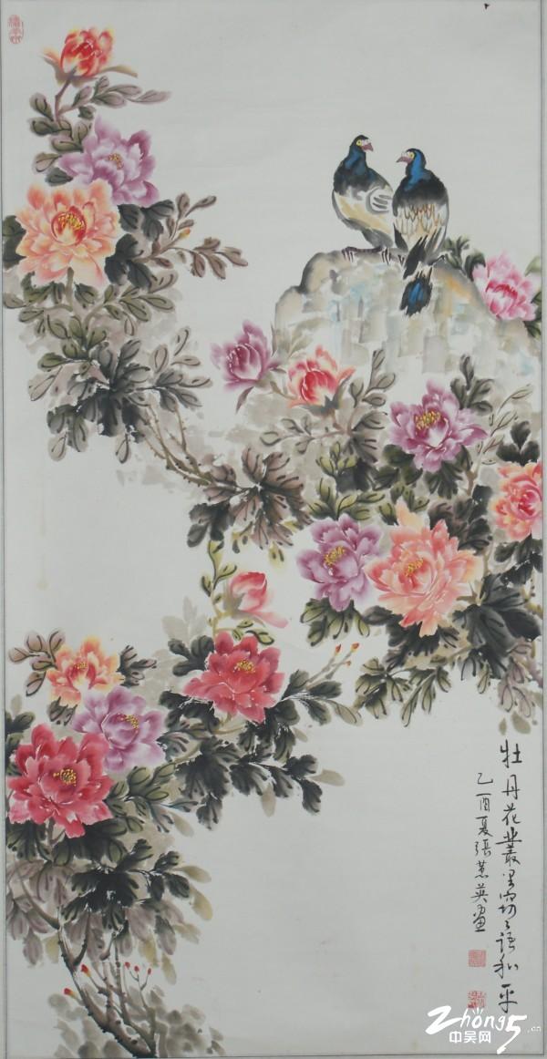 张蕙英 花鸟 戚区侨联选送