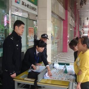 邮储银行常州市分行营业部举办反假币宣传活动