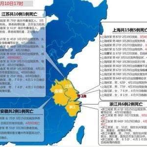 国家卫生计生委:人感染H7N9禽流感确诊33例 死亡9人