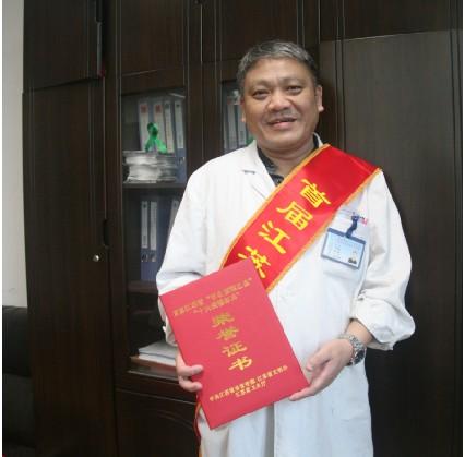 严伟洪:医之大者 为患为民