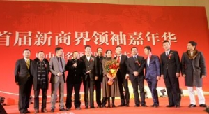 中国名师联盟成立 开启智汇盛宴嘉年华