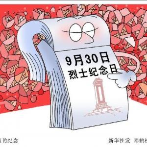 """弘扬烈士精神的""""时间纪念碑"""""""