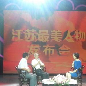 裸捐190万的孙国华 获江苏最美人物之最美教师称号