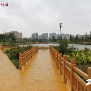 下塘桥郊野公园