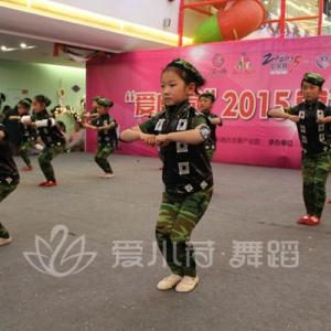 """""""爱小荷""""2015常州少儿跨年晚会节目:《步调一致》"""
