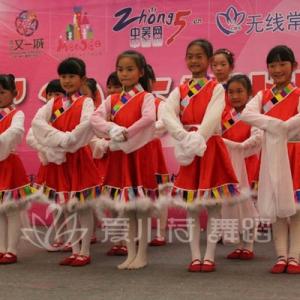 """""""爱小荷""""2015常州少儿跨年晚会节目:《达普姑娘》"""