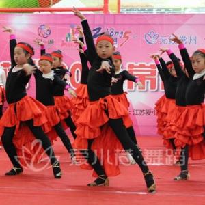 """""""爱小荷""""2015常州少儿跨年晚会节目:《绝对节拍》"""