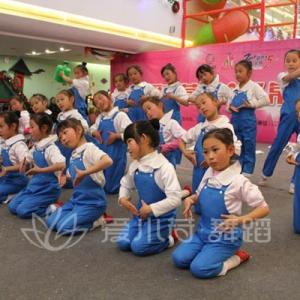 """""""爱小荷""""2015常州少儿跨年晚会节目:《劳动最光荣》"""