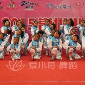 """""""爱小荷""""2015常州少儿跨年晚会节目:《马蹄哒哒》"""