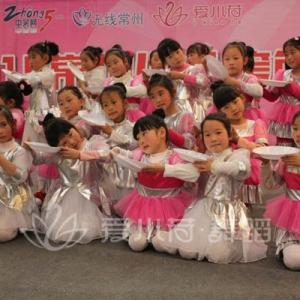 """""""爱小荷""""2015常州少儿跨年晚会节目:《十一点半》"""