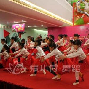 """""""爱小荷""""2015常州少儿跨年晚会"""