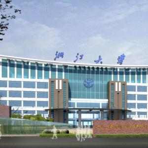 浙江大学常州工业技术研究院