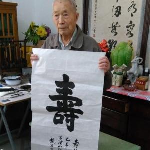 105岁赵赠熊为抗战培养300多位飞行员