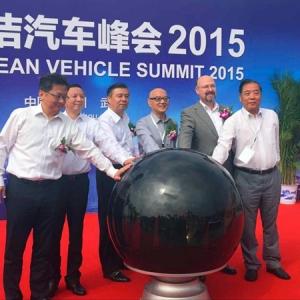 全球清洁汽车峰会2015在武进隆重开幕