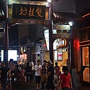 传统商业街延续繁华 老城区提升品位
