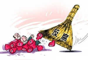 常州市新北区新桥镇副镇长刘建平接受组织调查