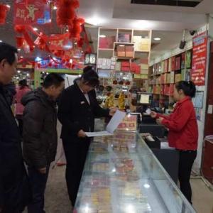 """吉林蛟河:深入大型商场餐饮等地开展纠""""四风""""专项检查 ..."""