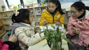 体验成长营活动  圆梦北京师范大学常州附属学校