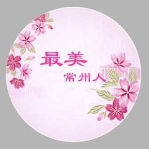 """2015第三季度""""最美常州人"""""""
